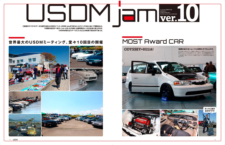 USDM Magazine