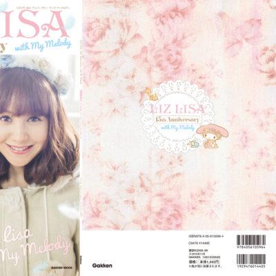 LIZ LISA×My melody vol.5