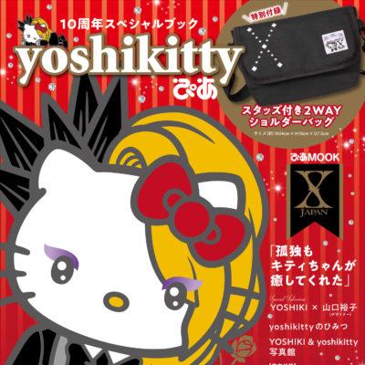 yoshikittyぴあ