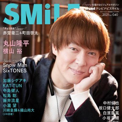 TV navi SMILE Vol 40